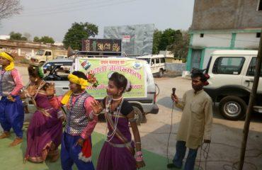 nagar panchayat dondilohara - 2