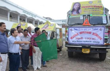 Voters Awareness Campaign