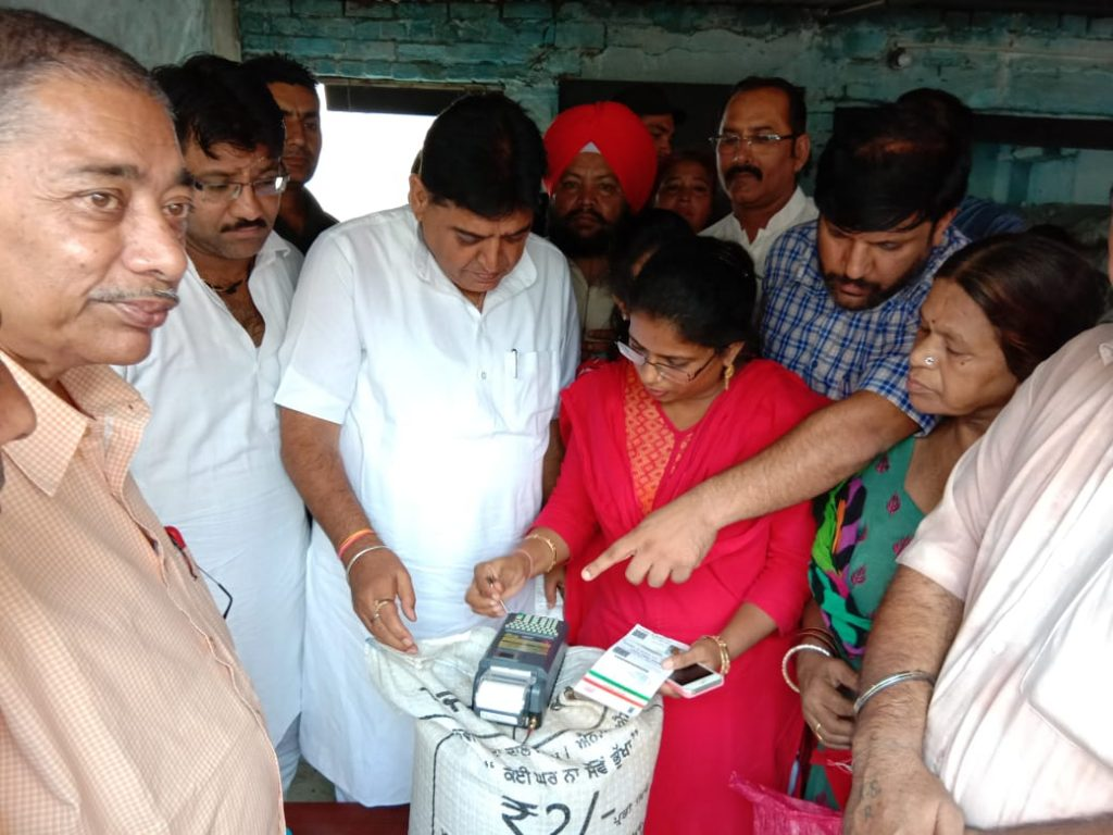 Electronic point of Sale inaugration