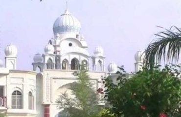 Dera Sant Garh Sahib