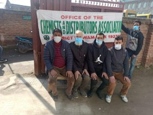 pulwama c and D