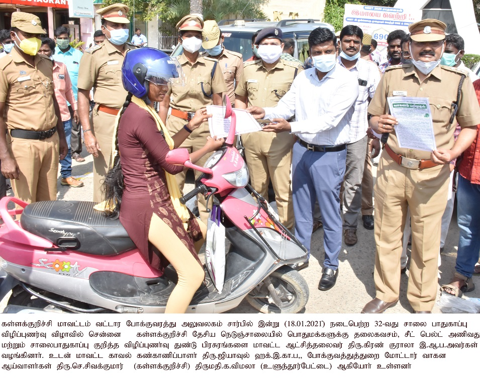 32nd  Road Safety Week2
