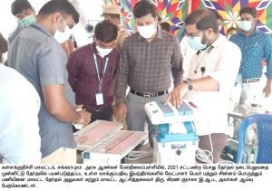 The District Election Officer / District Collector inspected the process of affixing names and symbols on the voting machines