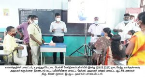 The District Election Officer/District Collector  Visited the Phase II training of polling officials