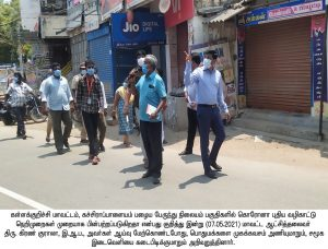 District Collector Corona Inspection2