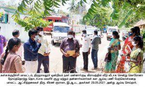District Collector Corona Inspection1