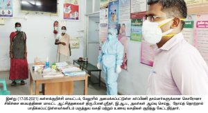 District Collector Corona Inspection4