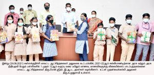 District Collector Function2