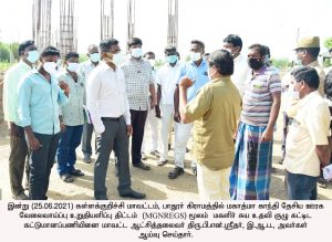 District Collector Inspection3