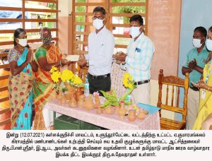 District Collector Inspection2