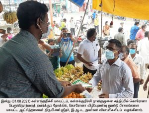 District Collector awareness campaign2