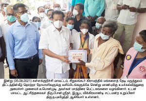 Honorable Minister Function3