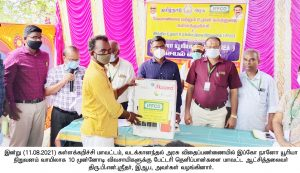 District Collector Demo Training2