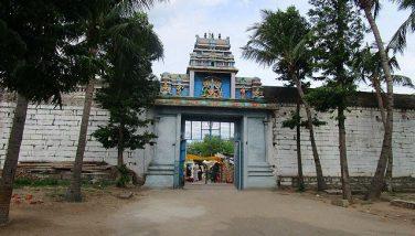 Aadhi Thiruvarangam
