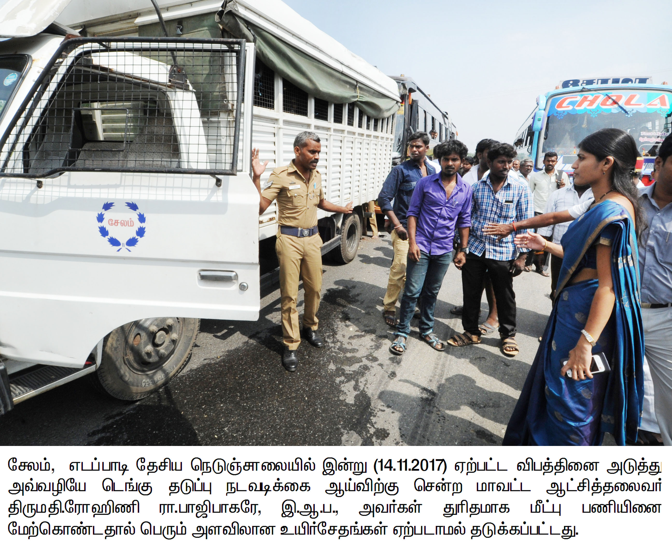 Today Car Accident News In Tamil Nadu
