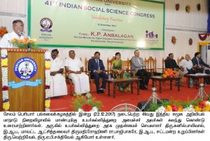 41 st Indian Social Congress inguration