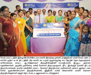womens day bank