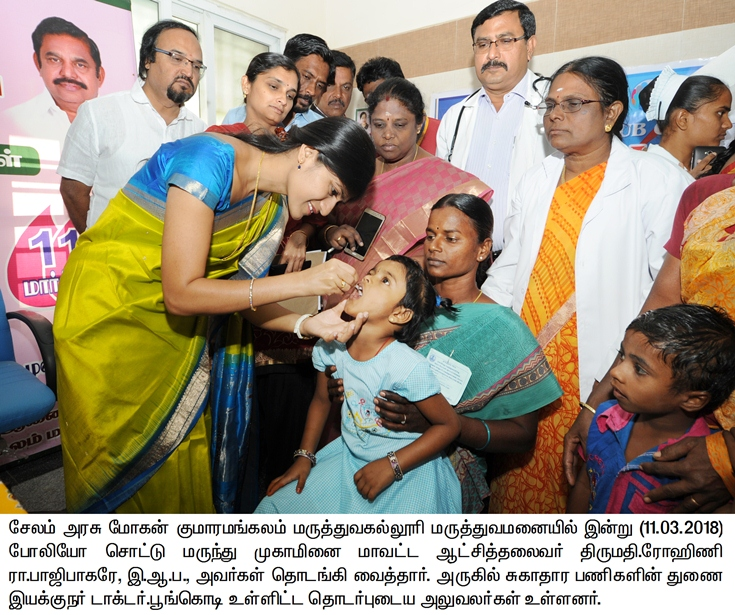 polio drops inaguration