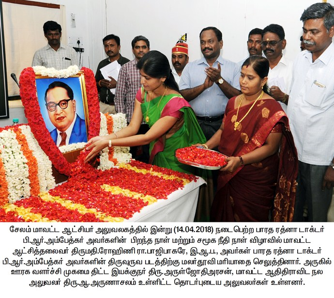 Dr.Ambedkar function birthday