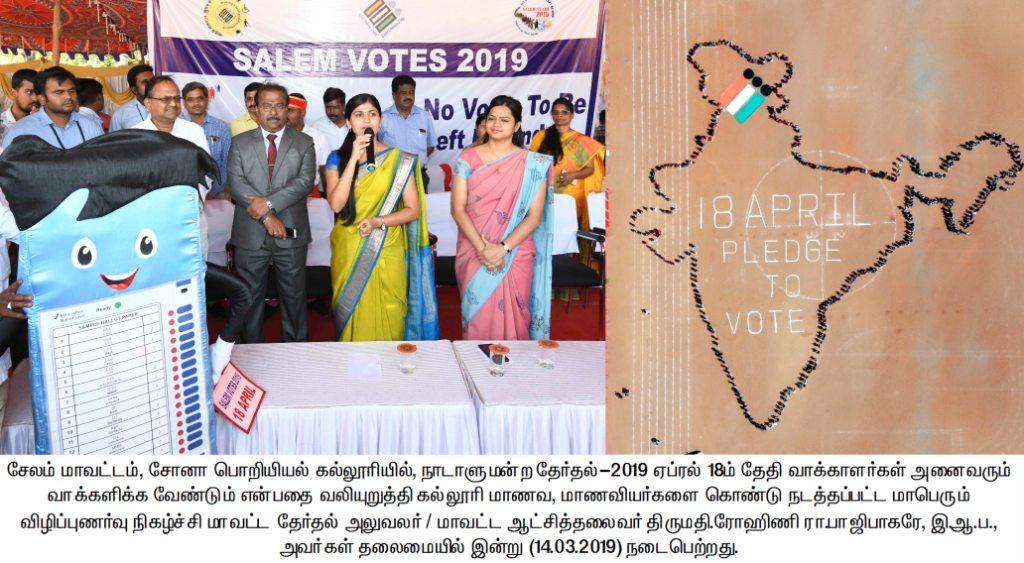 2 Voters Awareness Program