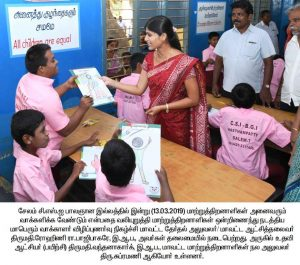 3 Disabled People Voters Awareness Program