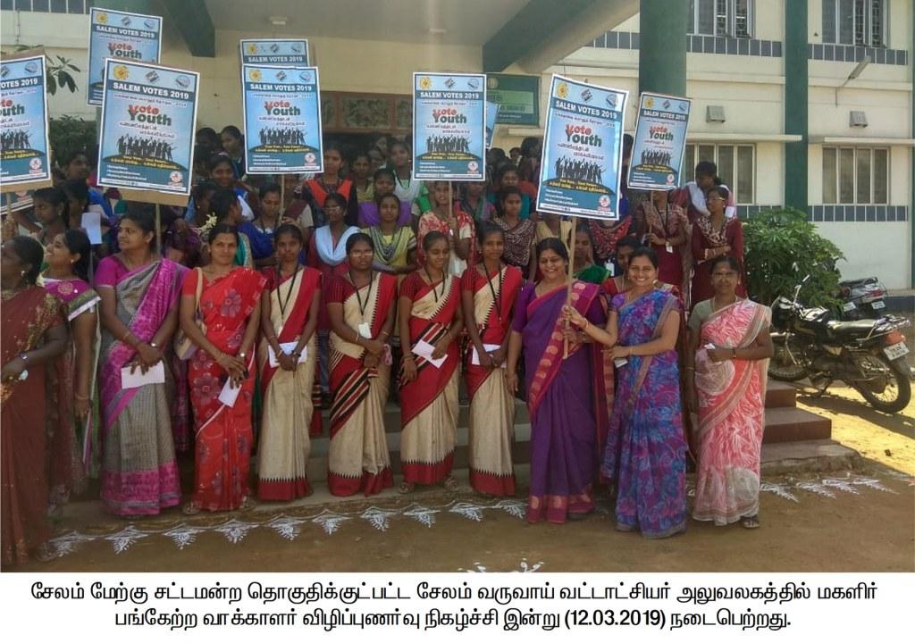 1 Voters Awareness Program