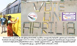 5 Voters Awareness Program at Jawahar Thidal Salem