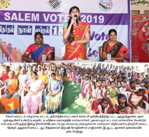 1 Voters Awareness Program at Arunoothumalai