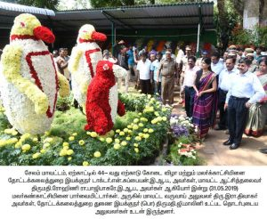 44th Yercaud Summer Festival and Flower show function 17