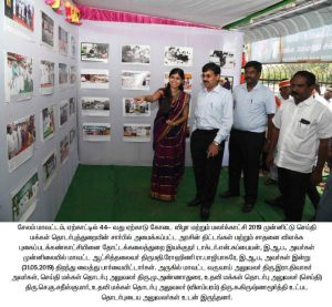44th Yercaud Summer Festival and Flower show function 9