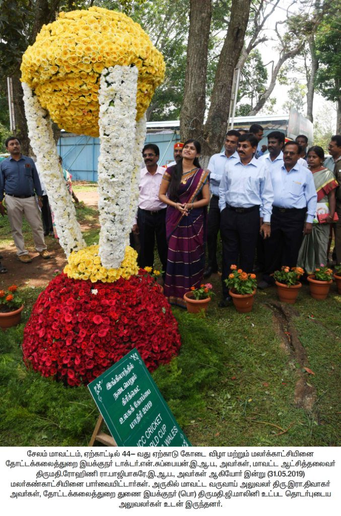 44th Yercaud Summer Festival and Flower show function 13