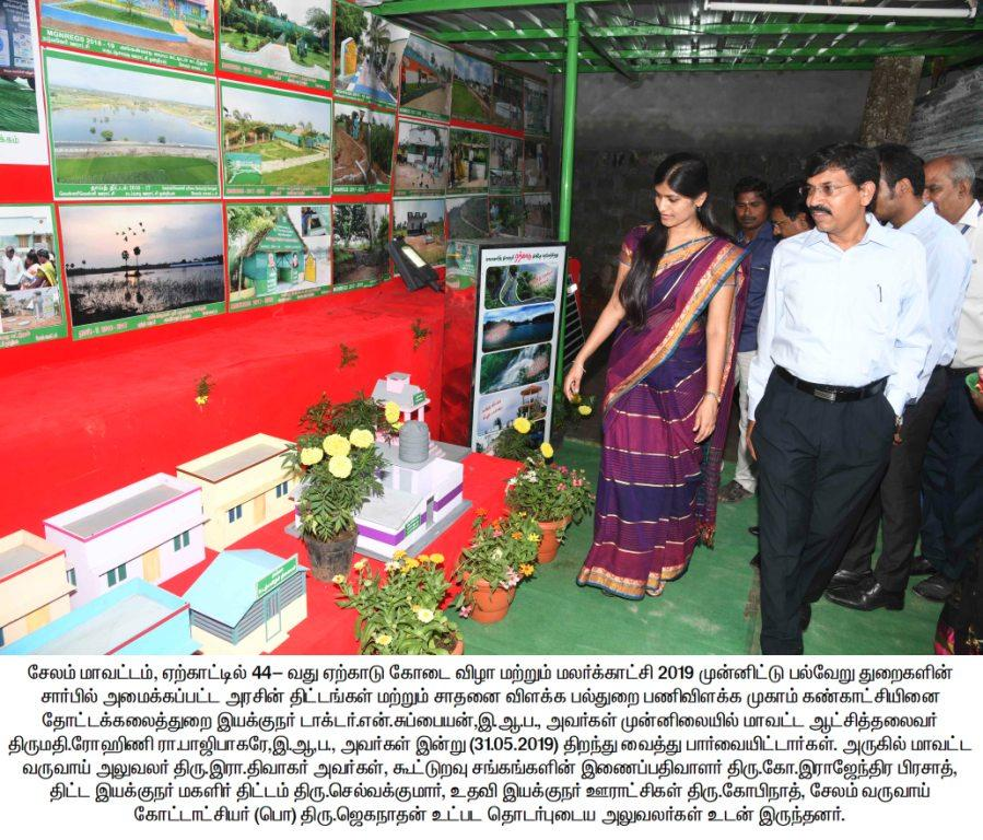 44th Yercaud Summer Festival and Flower show function 3