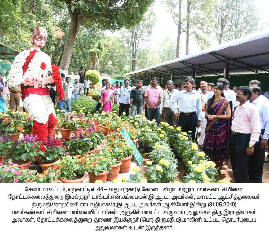 44th Yercaud Summer Festival and Flower show function 20
