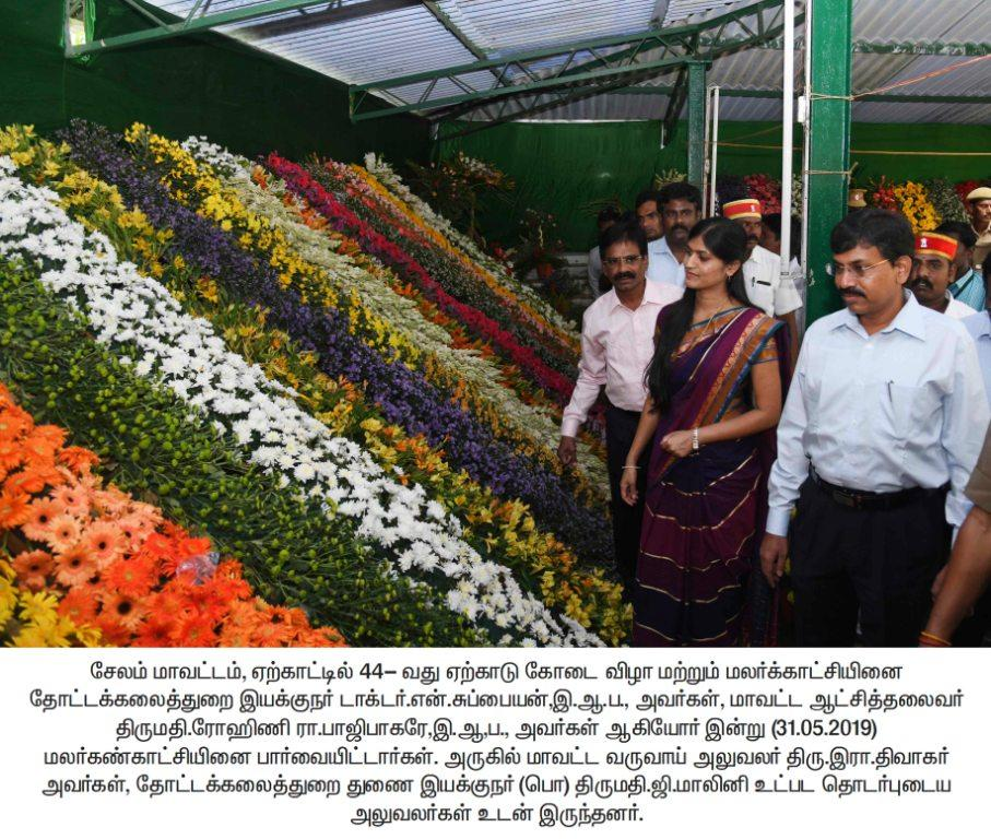 44th Yercaud Summer Festival and Flower show function 18