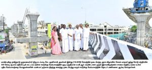 Hon'ble CM Function at Salem District 6