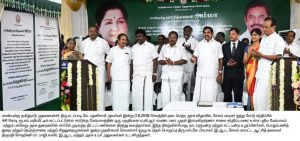 Hon'ble CM Function at Salem District 5
