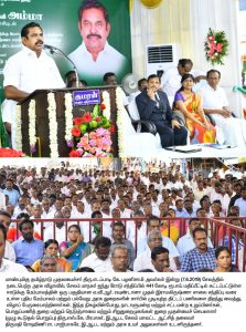 Hon'ble CM Function at Salem District 8