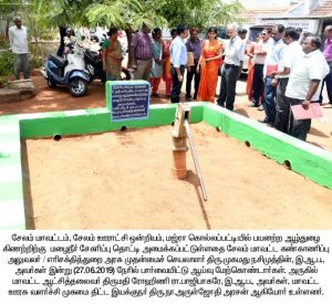 The Salem District Monitoring Officer Inspected the Development activities 4