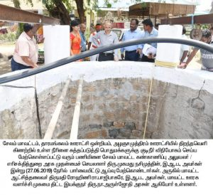 The Salem District Monitoring Officer Inspected the Development activities 8