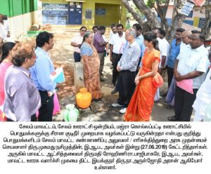 The Salem District Monitoring Officer Inspected the Development activities 5