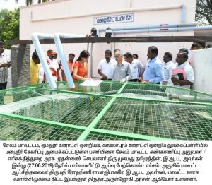 The Salem District Monitoring Officer Inspected the Development activities 2