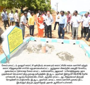 The Salem District Monitoring Officer Inspected the Development activities 1