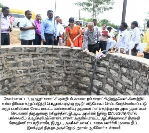 The Salem District Monitoring Officer Inspected the Development activities 3