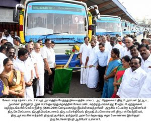 Collector Flagged The New Buses 1
