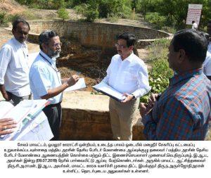 Central Disaster Management Team Inspection 1