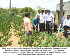 The District Collector Inspection 7