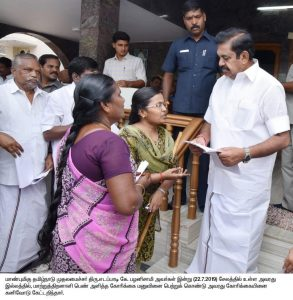 Hon'ble Cheif Minister Functions at Salem District 10