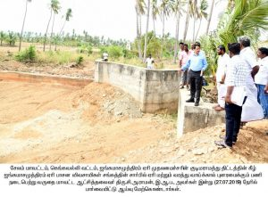 The District Collector Inspection 3