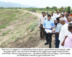 The District Collector Inspection 11