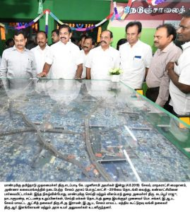 Hon'ble Cheif Minister Functions at Salem District 5